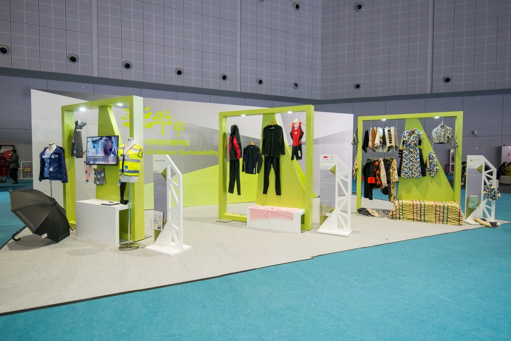 Intertextile, Intertextile Shanghai Apparel Fabrics, Shanghai, Feria de Frankfurt, Salones de tejidos para confección, Union Knopf, Hyundai Chemical, confección en China, Salones de tejidos