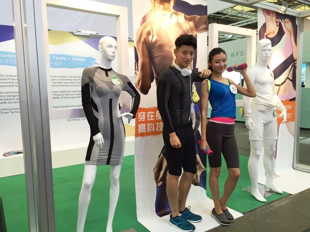 ShanghaiTex, Shanghai, salones de tecnología confeccionista, tecnología para la confección, wearables, textiles inteligentes, smart textiles, Antelope, Universidad Politécnica de Hong Kong