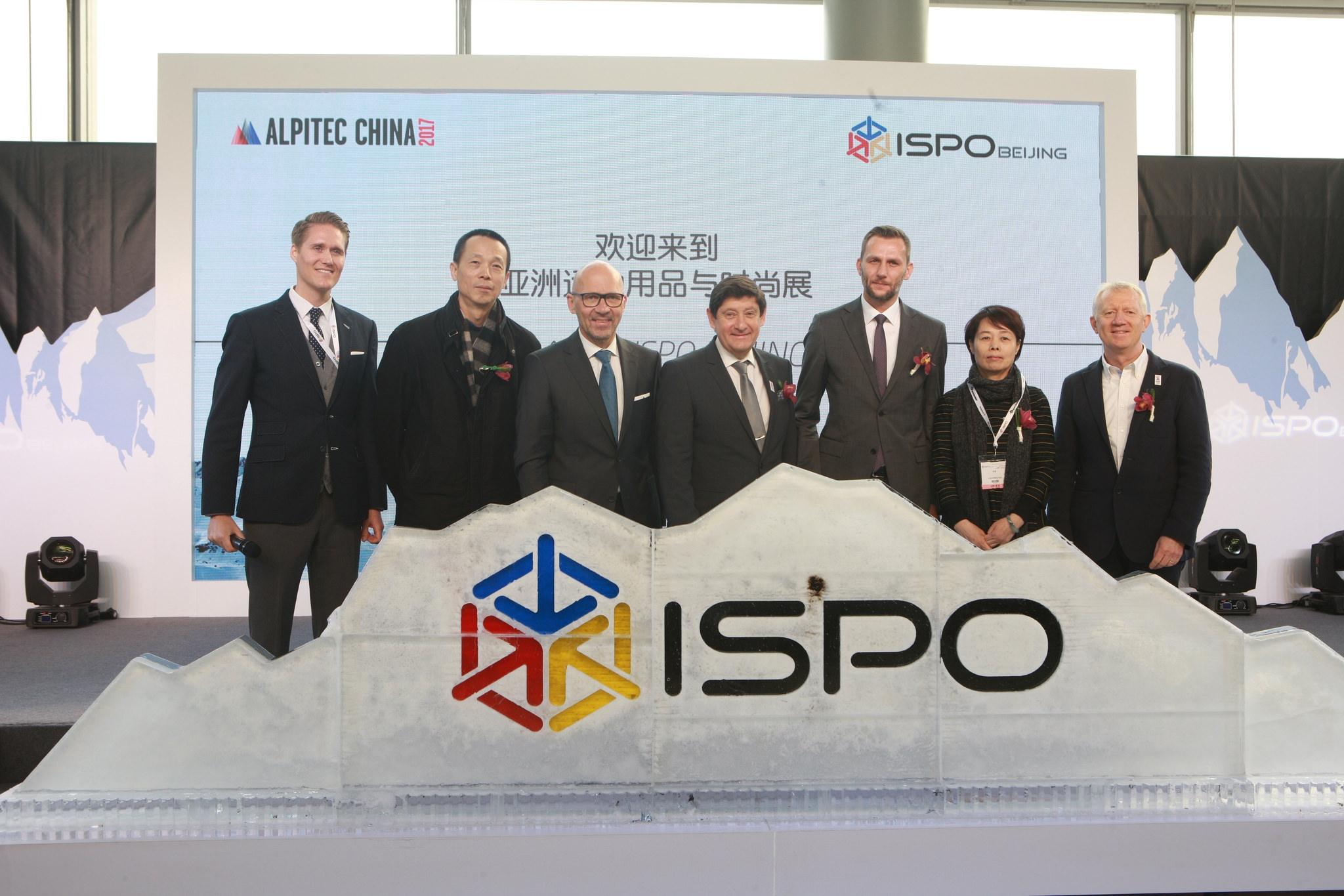 ISPO, ISPO Shanghai, SNIEC, Sport Tech Asia, salones de artículos deportivos, sector chino del deporte