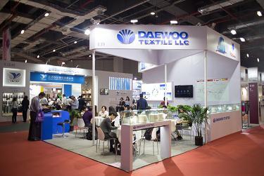Yarn Expo, en Shanghái, con 493 expositores y 17.185 visitantes