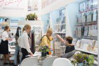 Heimtextil, Heimtextil Rusia, salones de textilhogar, mercado textil ruso, sector Contract