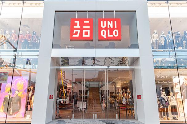 Uniqlo, Fast Retailing, WholeGarment, Shima Seiki, Zozo, Start Today, confección en punto, Uniqlo U, marcas japonesas de moda