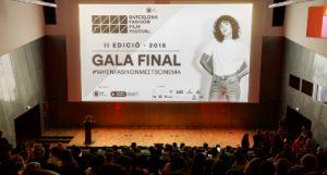 Sunday Roast, Spygrammers, Víctor Claramunt, fashion film, LCI Barcelona, LCI Barcelona Fashion Film Festival,