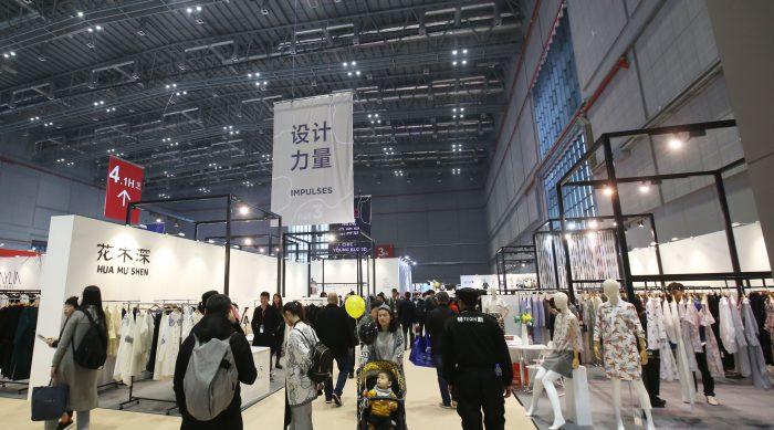 Chic, salones de moda, moda en China, Chen Dapeng