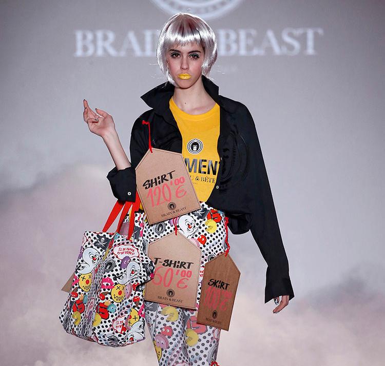 Concurso Rec/080 Barcelona Fashion, Investor Day Raising Brands,  Investor Day Startups, 080 Investor Day, Recinte Modernista de Sant Pau, desfilar en la 080,080 Barcelona Fashion,
