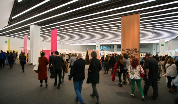 Premios ADG Laus, Premios Habitàcola, Premios MODA-FAD, Premios FAD de Arquitectura e Interiorismo, Premios ArtsFAD, Barcelona Design Week Summit, Good design is..., Distrito Diseño, Diseño en Diagonal, Barcelona Design Week, Barcelona Centro de Diseño,