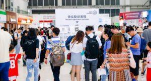 ISPO, ISPO Shanghai, salones de artículos deportivos, deporte en China, Tobías Gröber, Feria de Munich, Xia Boyu, Tmall