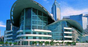 El Hong Kong Convention & Exhibition Center, el recinto ferial más importante de la ciudad, situado en su centro comercial