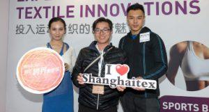 AIFT, ShanghaiTex, salones de tecnología textil, inteligencia artificial de textil/moda, Universidad Politécnica de Hong Kong, Universidad Donghua