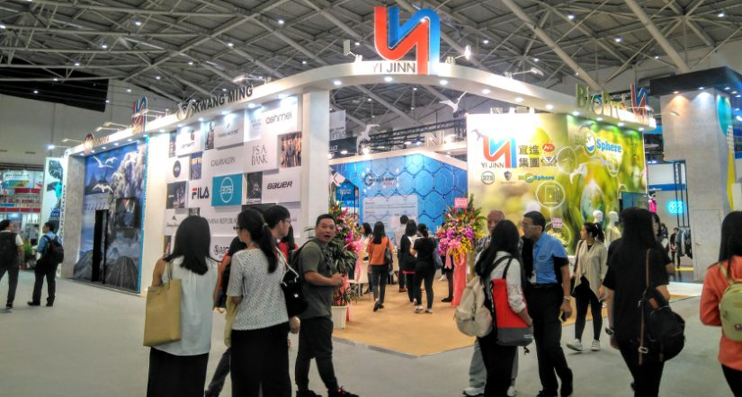 TITAS, Taiwan Innovative Textile Application Show, Taipei Fashion Week, Nangang Exhibition Center, salolnes de tejidos, tejidos funcionales, tejidos sostenibles, textil de Taiwán, TTF (Taiwan Textile Federation), ITMF, Far Eastern Group, Huntsman, Heiq, Cotton USA