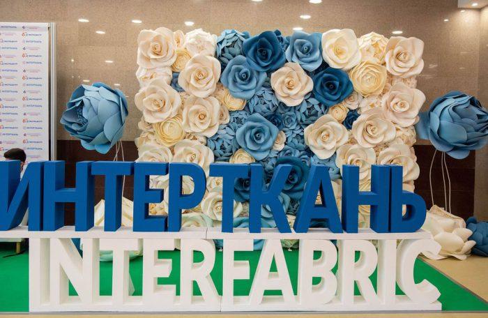 Interfabric, Semana Textil Rusa, salones textiles, textil en Rusia