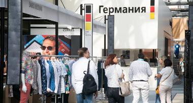 CPM, Feria de Düsseldorf, Igedo Company, salones de moda, moda en Rusia, EMI, ITKIB, Greece Enterprise, CPM Body &