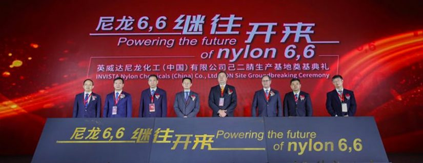 Invista, Invista Nylon Chemicals, adiponitrilo, nylon 6.6