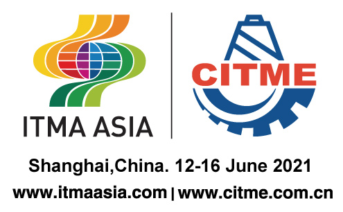 ITMA Asia+Citme, Cematex, salones de maquinaria textil