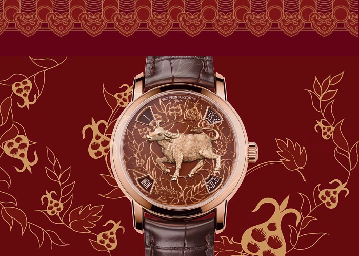 Tmall Luxury Pavilion, Tmall, Año del Buey, año nuevo chino